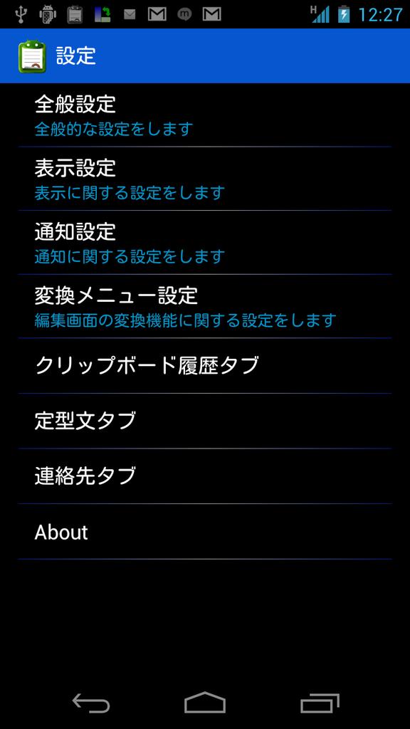 livedoor.blogimg.jp/smaxjp/imgs/4/5/457b0891.png