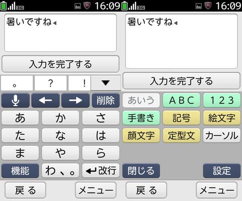 45b8ed50.jpg