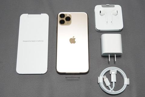 iphone11pro-006