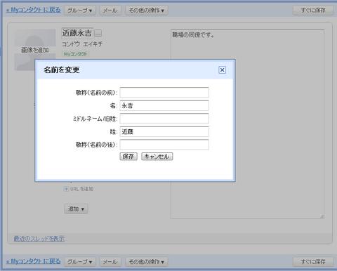 addressbook3_009