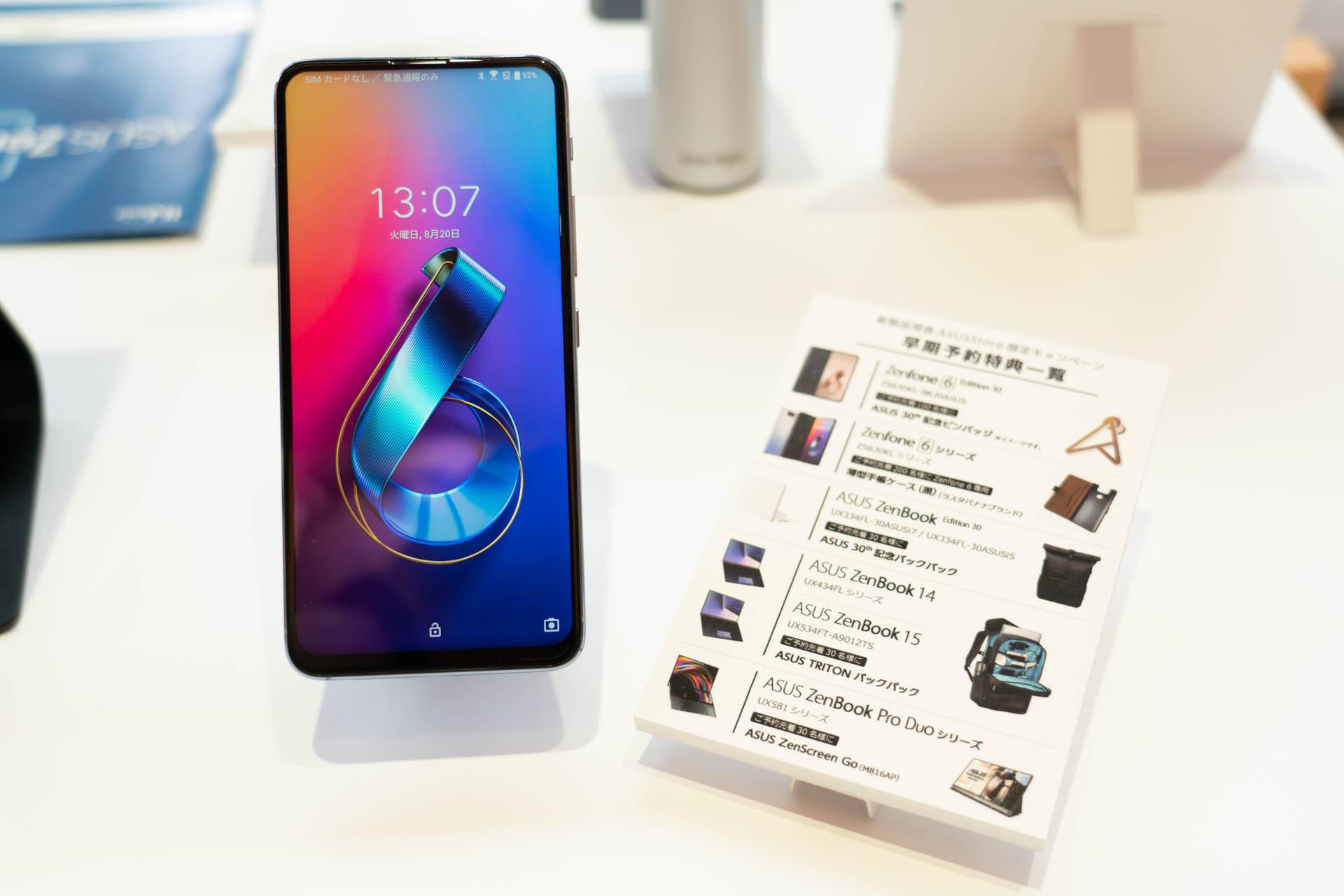 カード なし android sim