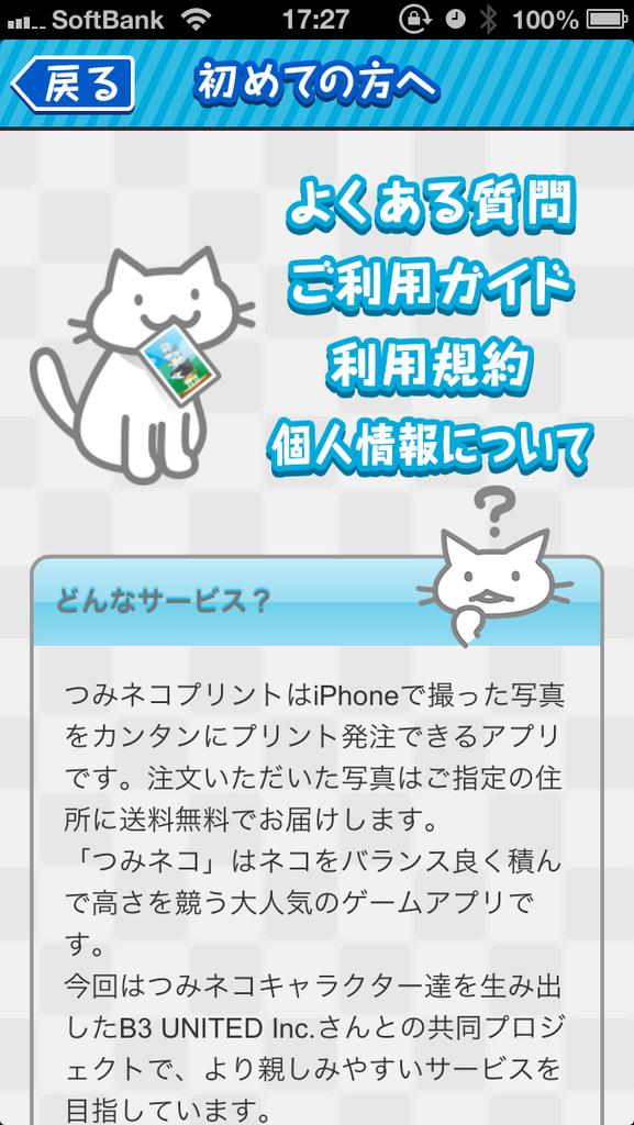 livedoor.blogimg.jp/smaxjp/imgs/4/7/473448ca.png