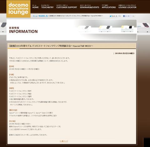 130117_dcm_lounge_02