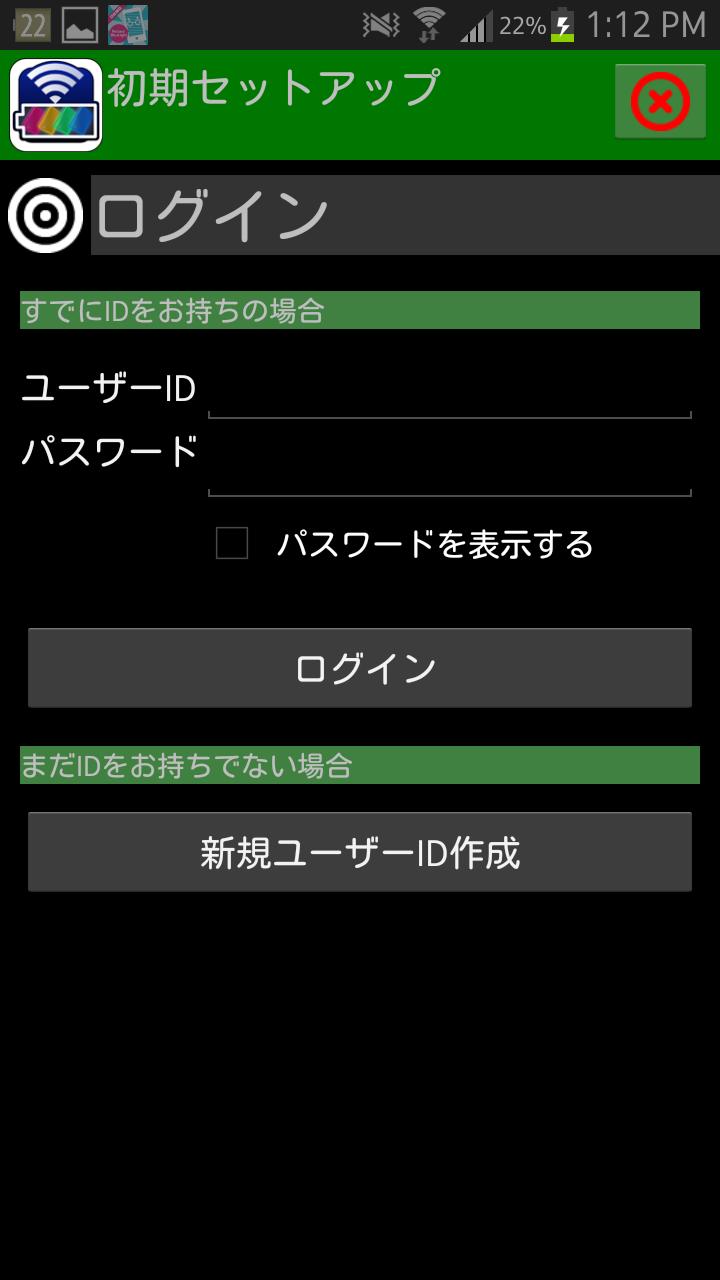 livedoor.blogimg.jp/smaxjp/imgs/4/7/477e410a.png