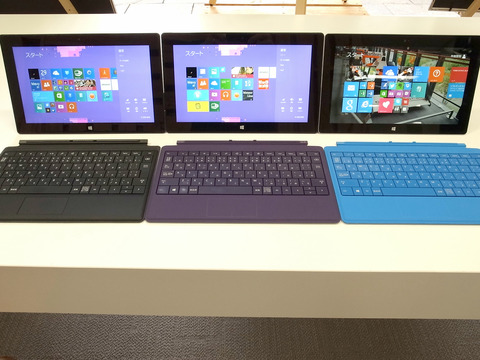 surfacepro2_1stinp_3