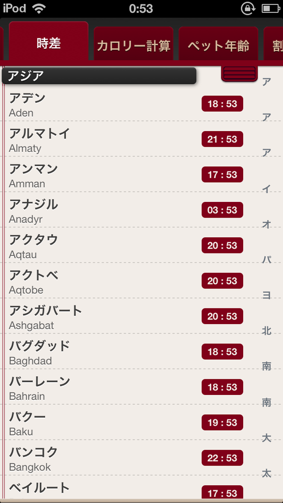 livedoor.blogimg.jp/smaxjp/imgs/7/7/77874215.png
