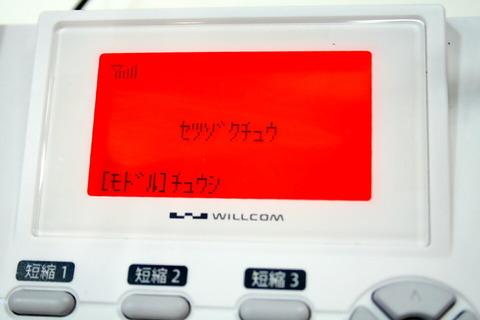 485937cb.jpg