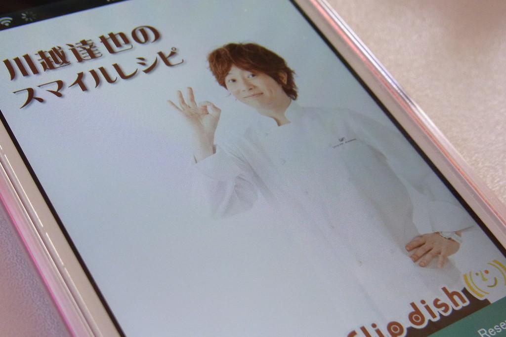 【今週のオススメ「iPhoneアプリ」特集:2012年11月4〜10日編】