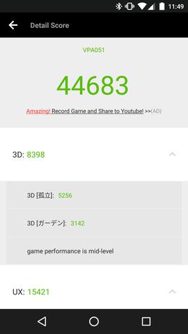Screenshot_20170510-114947