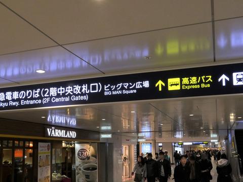 Huawei-osaka-bigman-event_02
