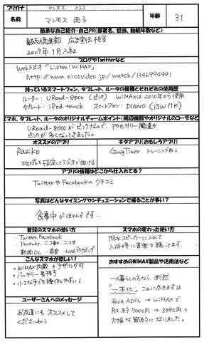 48fd8a53.jpg