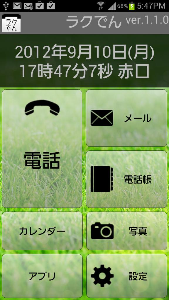 livedoor.blogimg.jp/smaxjp/imgs/9/f/9f360cf1.png