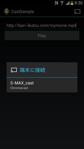 chromecast_002