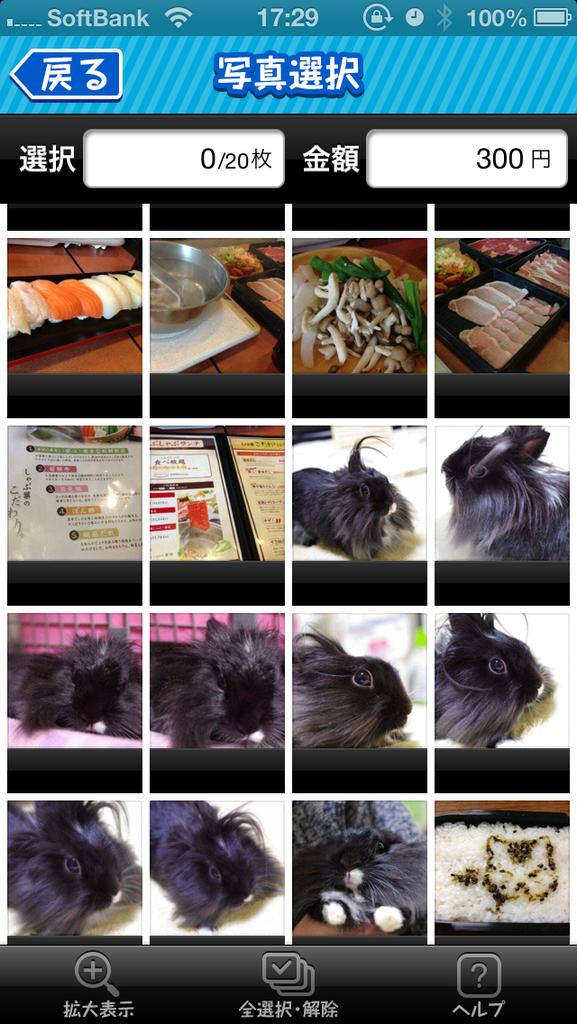 livedoor.blogimg.jp/smaxjp/imgs/4/a/4a0ffa2f.png