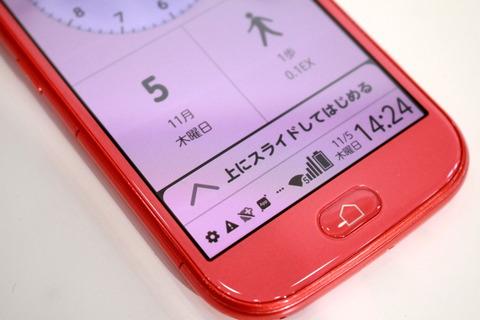 201105_f42a_08_960