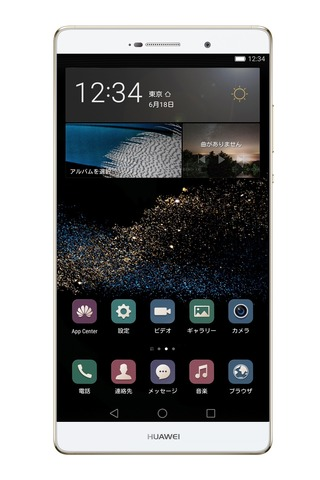 HUAWEI P8max_champagne gold_front
