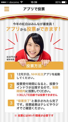 http://livedoor.blogimg.jp/smaxjp/imgs/4/b/4b05c6fe-s.png