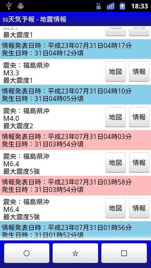 livedoor.blogimg.jp/smaxjp/imgs/2/8/28c11c47.png