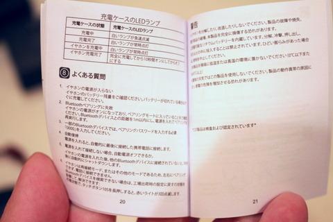 201229_coumi_anc860_13_960