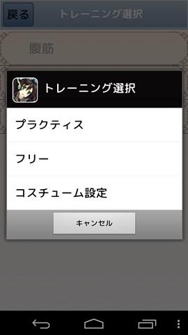 livedoor.blogimg.jp/smaxjp/imgs/4/b/4b452e56.jpg