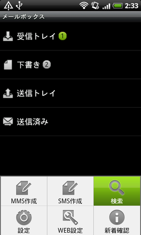 110315_emmail_13