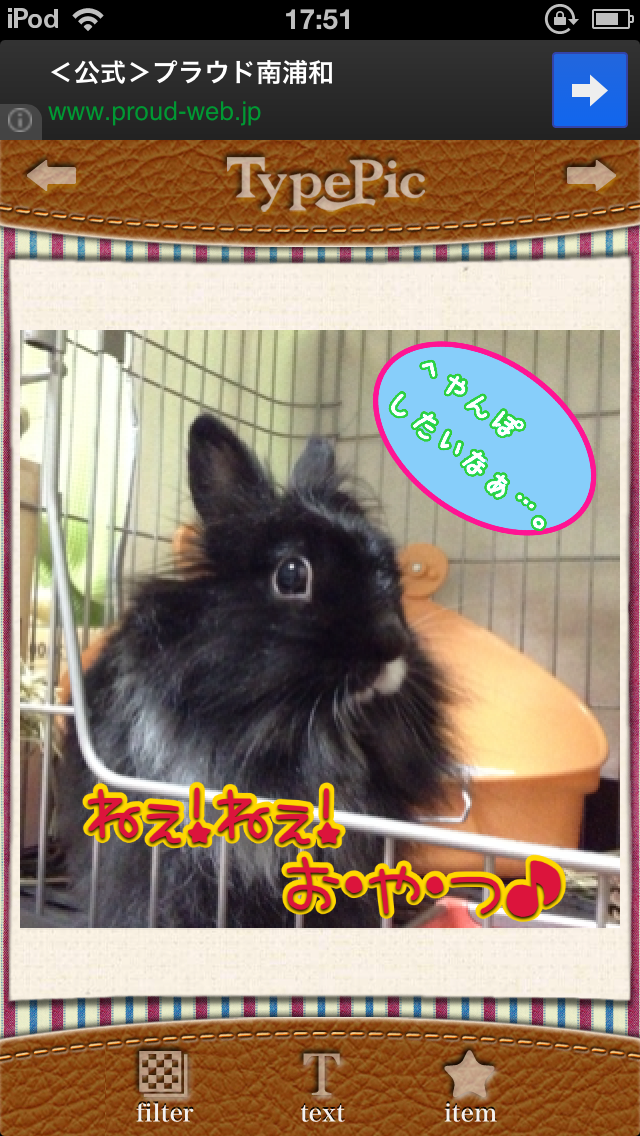 livedoor.blogimg.jp/smaxjp/imgs/4/c/4cc219f9.png