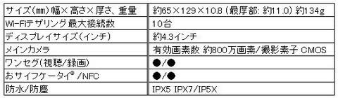 4cdb31b2.jpg
