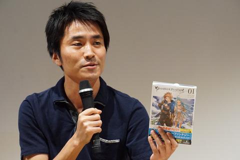 line-manga-2-008