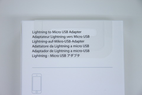 lightning_to_microusb_002