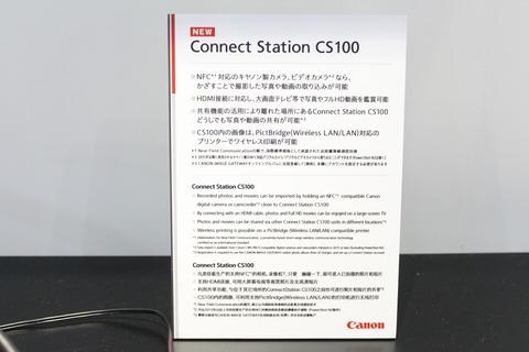 150212_cpplus_canon_16_960