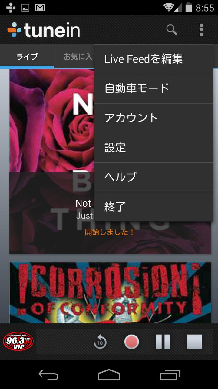 livedoor.blogimg.jp/smaxjp/imgs/4/e/4e6fc982.png