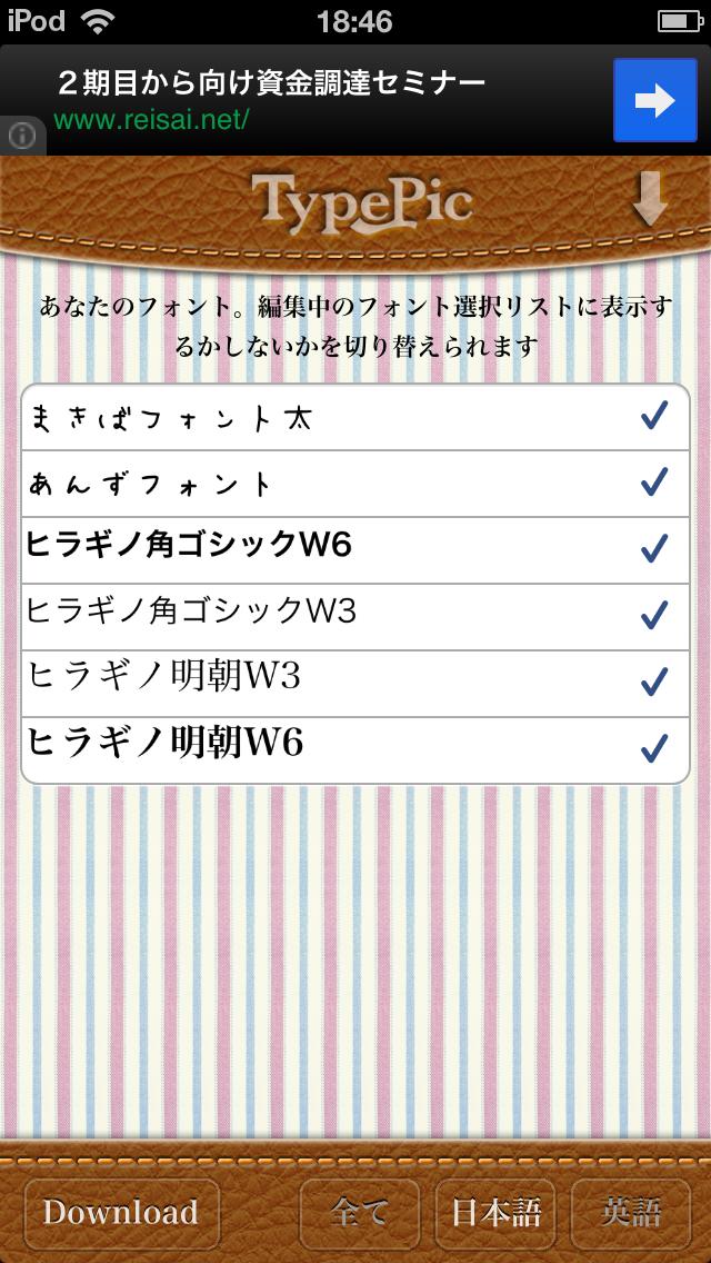 livedoor.blogimg.jp/smaxjp/imgs/4/e/4ef4dfb3.png