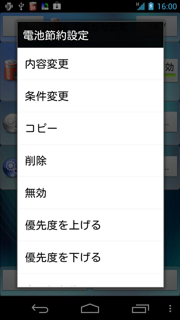 livedoor.blogimg.jp/smaxjp/imgs/3/7/378a7855.png