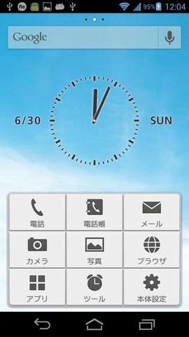 device-2013-06-30-120409