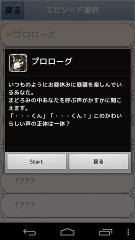 livedoor.blogimg.jp/smaxjp/imgs/4/f/4f8aff81.jpg