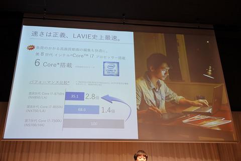 lavie-note-next-008