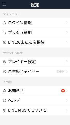 15611_linemusic_07