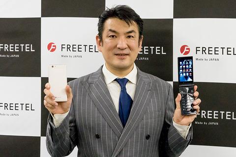 プラスワン・マーケティング代表取締役社長増田薫氏
