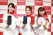 NTTドコモ2019-2020年冬春モデル特集