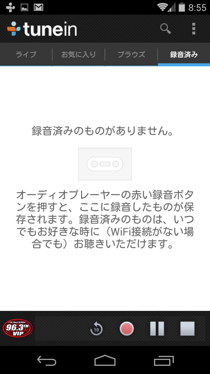 livedoor.blogimg.jp/smaxjp/imgs/5/2/522a8266.png