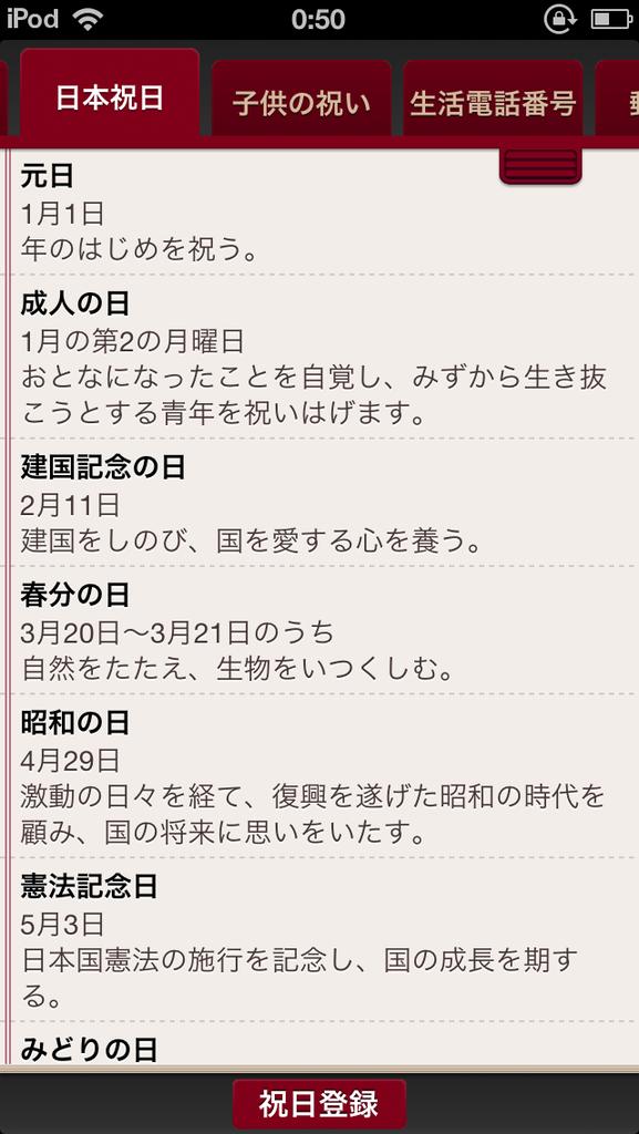livedoor.blogimg.jp/smaxjp/imgs/5/2/52c0f41e.png