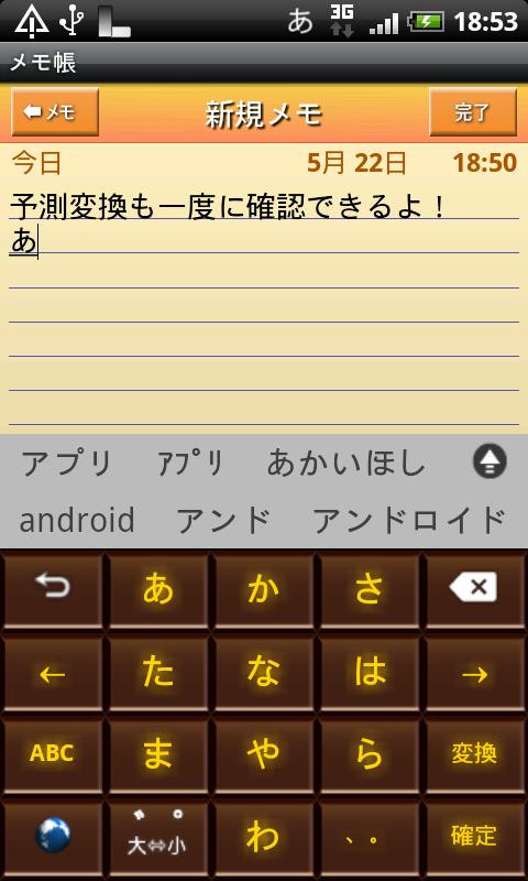 livedoor.blogimg.jp/smaxjp/imgs/3/7/37f07499.png