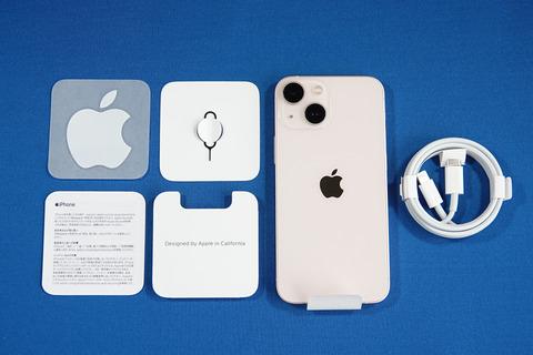 iphone13mini-005