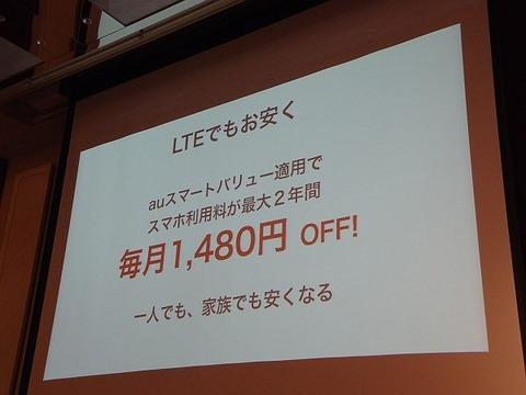 53a1b158.jpg