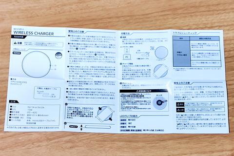 210726_fukufukunyanko_wireless_chager_15_960