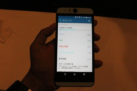 HTC20