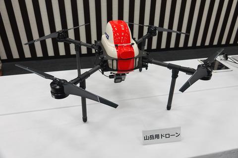 kddi-smartdrone-002