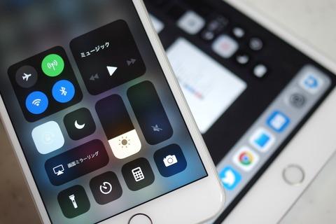 8178e3312f iOS 11新機能:iPhoneやiPadで新しくなったコントロールセンターの使い方 ...