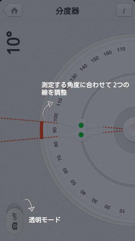 livedoor.blogimg.jp/smaxjp/imgs/7/f/7f0d94de.png