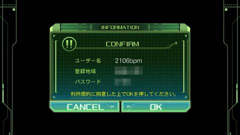 131219_cross_beats_03_960